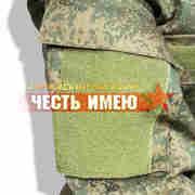 Костюм женский (куртка, брюки) ВКПО уставной
