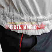 Форма полиции (брюки, рубашка, галстук, пилотка, погоны)