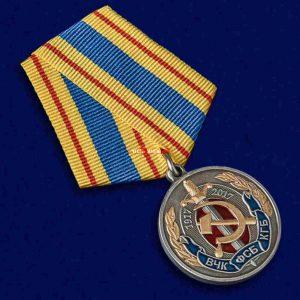 Медаль к 100-летнему юбилею ВЧК-КГБ-ФСБ 1917-2017