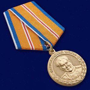 Медаль МЧС Маршал Василий Чуйков