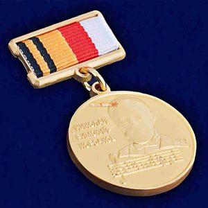 Медаль Памятный знак Николай Римский - Корсаков