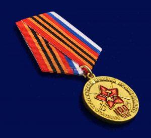 Медаль 100 лет РККА и флоту