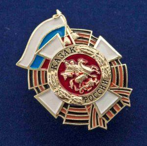 Нагрудный знак металлический Казак России