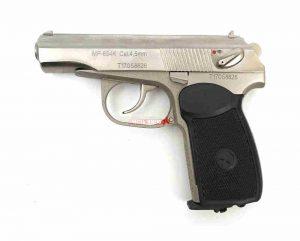 МР-654К. (Обновленная рукоятка, Цвет Белый)