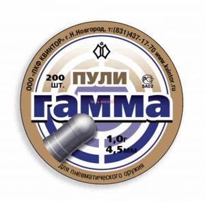 Пули Гамма (150 шт) кал. 4,5 мм для пневматического оружия 0,7гр