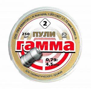 Пули Гамма (250 шт) кал. 4,5 мм для пневматического оружия 0,7гр