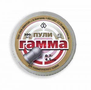 Пули Гамма (300 шт) кал. 4,5 мм для пневматического оружия 0,7гр