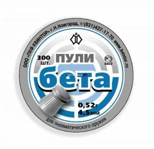 "Пули ""Бета"" (300 шт) кал. 4,5мм для пневматического оружия"