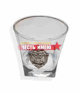 Стакан стеклянный для виски. ФСБ. 0,310