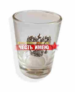 Рюмка. Герб РФ