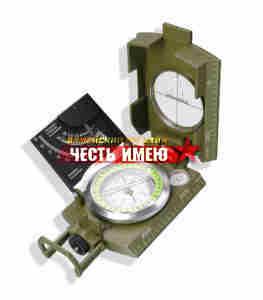 Компас DC60-1A металлический, жидкостный с клинометром