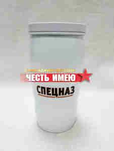 Термокружка СПЕЦНАЗ. (кружка Путина)