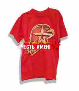 Футболка ЮНАРМИЯ красная