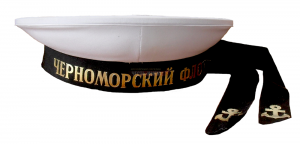 Бескозырка белая. Севастополь