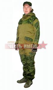Костюм Горка - 3. Камуфляж Цифра