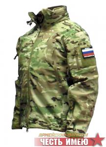 Ветро-Влагозащитная Одежда