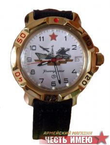 Часы наручные механические Командирские.