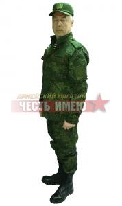 Костюм (куртка, брюки) ВКПО аналог