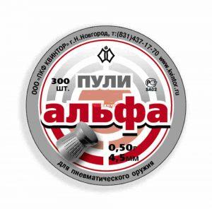 """Пули """"Альфа"""" (300 шт) кал. 4,5мм для пневматического оружия"""