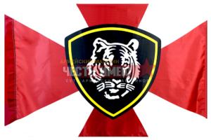 Обложка Кожаная, Удостоверение Личности Офицера РФ, Чёрная