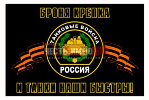 Обложка Кожзам, Военный Билет, ВМФ