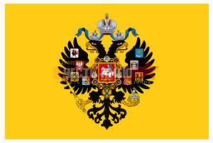 Обложка Кожаная, Гладкая, Красная, Военный Билет, Крым, Герб России