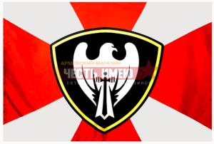 Обложка Кожаная, Удостоверение Личности Военнослужащего
