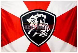 Флаг Военно Воздушные Силы Российской Федерации.