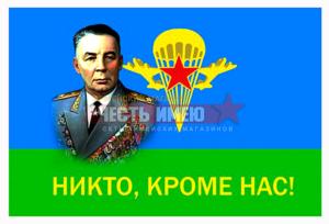 Обложка ПВХ, Военный Билет, Военная Разведка