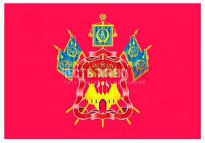 Обложка Кожаная, Удостоверение Личности Офицера РФ