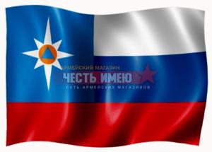 Флаг Таможенных Органов.